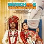 Gezien: Motichoor Chaknachoor (2019)
