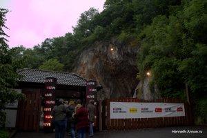 00 IMG 8813 300x200 Показ Хоббита в Бальвской пещере