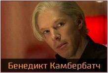 zhorzh 07 ЖОРЖ 2014: 7 номинаций для Хоббита 2!