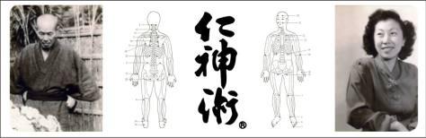 Jin Shin KUNST | Jin Shin Jyutsu | Mary Burmeister ~ Jiro Murai