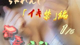 [RJ236715] Yuki's Masturbation – NoCum Challenge 1/5