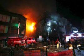 Jecheon fire