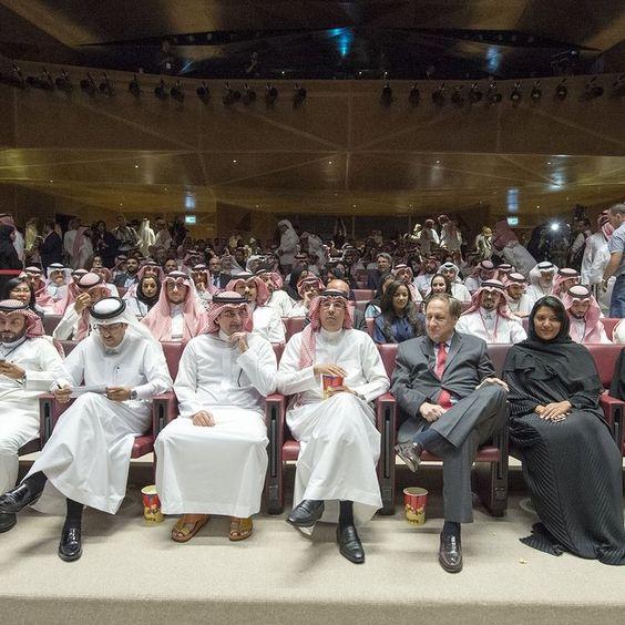 Saudi Arabia Screening of Black Panther