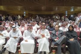 Saudi Arabia Screening of Black Panther