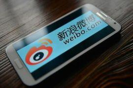 wiebo online microblogging platform