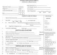 Nigerian birth certificate