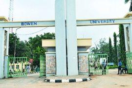 bowen university