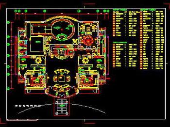 Download Free 3D ModelAutoCAD3d TextTureVectorPSD