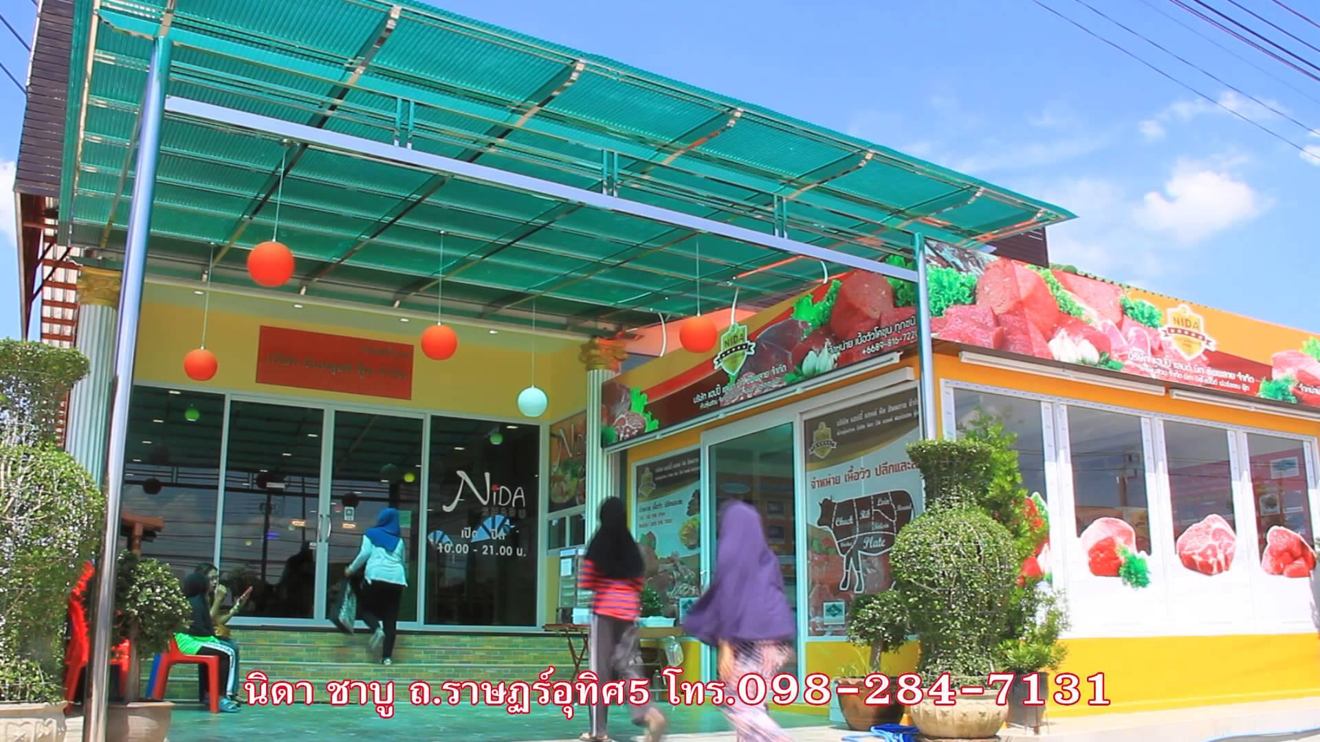 Halal Travel Halal Food In Bangkok Pattaya Thailand