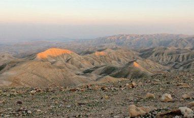 hills of judea 1