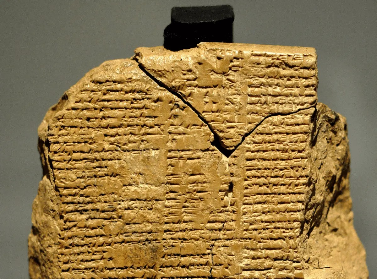 Guide To The Classics The Epic Of Gilgamesh