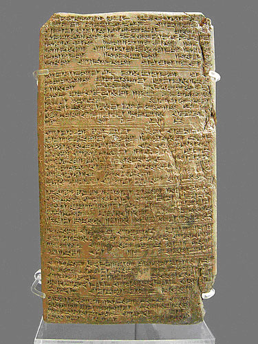 Tushratta's letter to Amenhotep III of Egypt Amarna from Tell el-Amarna. Housed at British Museum WAA 29791.jpg