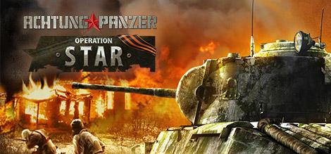 Subete a un Tanque con: Achtung Panzer: Operation Star