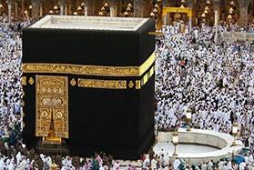 La Kaaba, édifice sacré au centre de La Mecque (Arabie séoudite)
