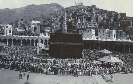 La Mecque en 1890