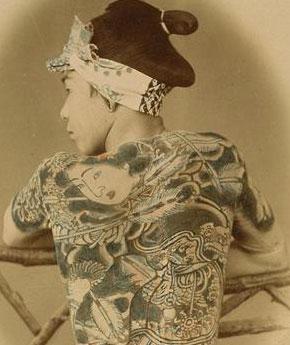 Felice Beato, Palefrenier tatoué, vers 1880, musée Guimet, Paris