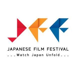 JFF 2013