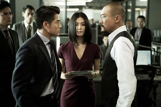 Kwok and Leung face-off, while Charlie Yeung probably wonders what she's there for.