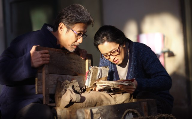 Chen Daoming and Gong Li in Coming Home
