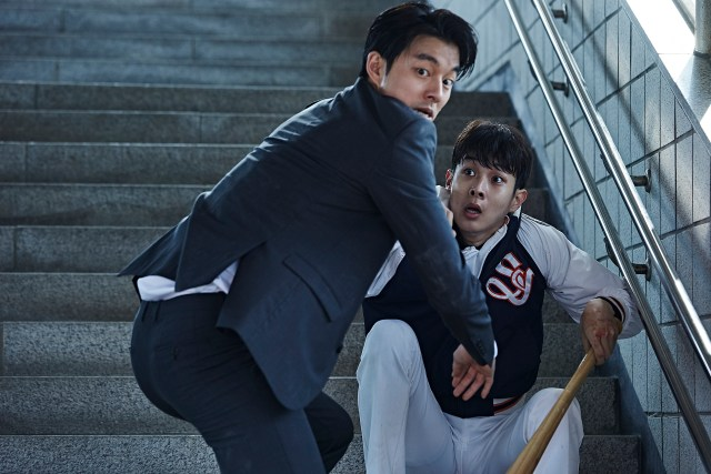 Gong Yoo and Choi Woo-shik in Train to Busan