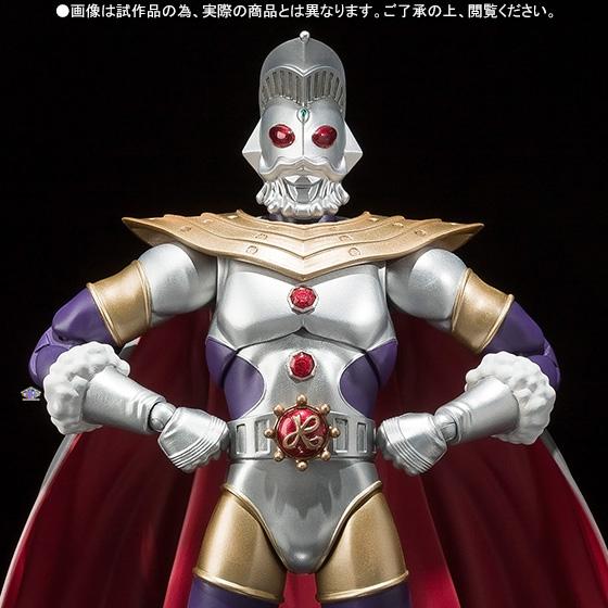 ULTRA-ACT Ultraman King
