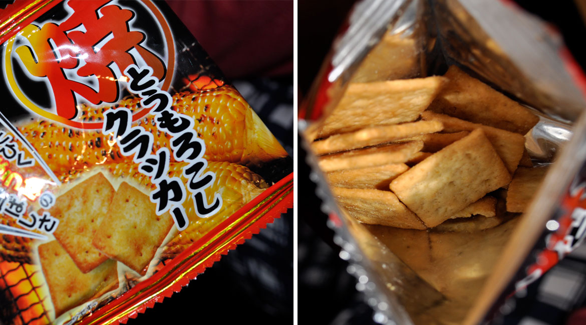Soy sauce flavoured grilled corn, in a bite sized cracker form!