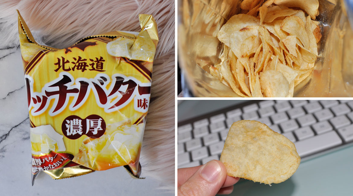 Delicious potato chips flavoured with Hokkaido butter.