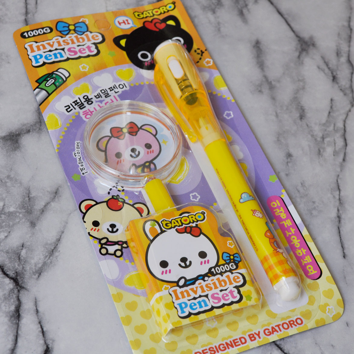 kawaii_box_invisible_pen_set