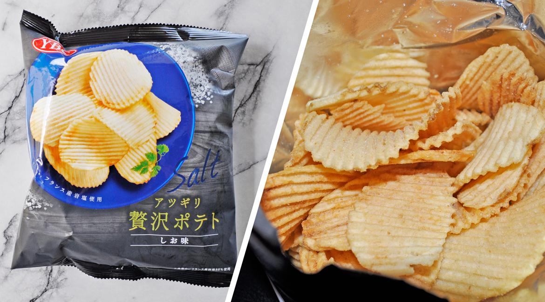 Atsugiri Zeitaku Potato
