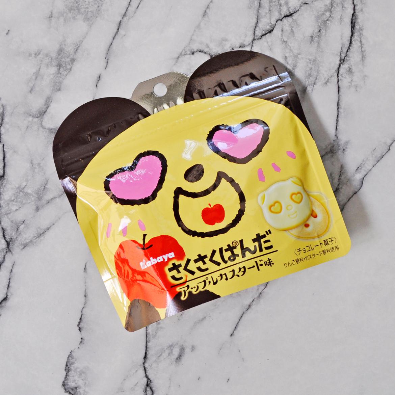 Saku Saku Panda Cookies - Apple Custard
