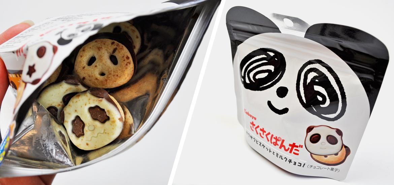 Kabaya SakuSaku Panda Chocolate Cookies