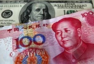 Yuan (RMB / CNY) Sebagai 2nd World Reserve Currency cny vs usd 1