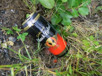 Empty beer can