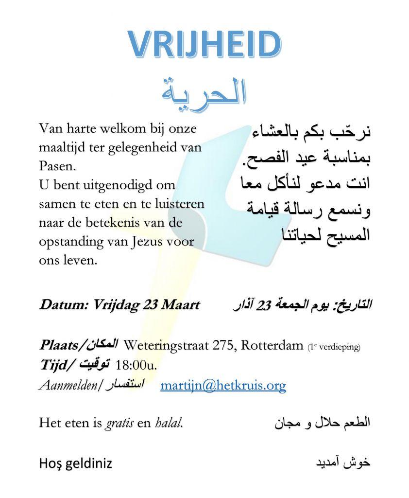 uitnodiging paasmaaltijd 230318