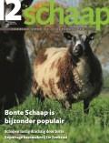 vakblad Het Schaap cover december 2018