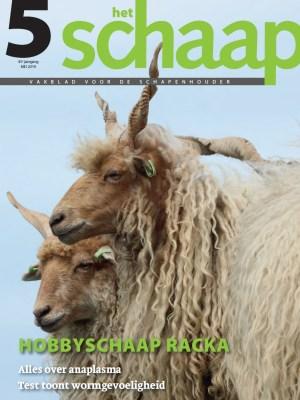vakblad Het Schaap cover mei 2019