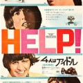Japanese HELP! poster