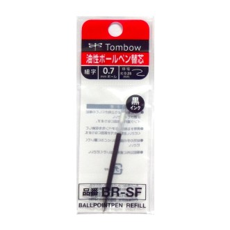 Tombow Airpress ballpoint pen refill cartridge