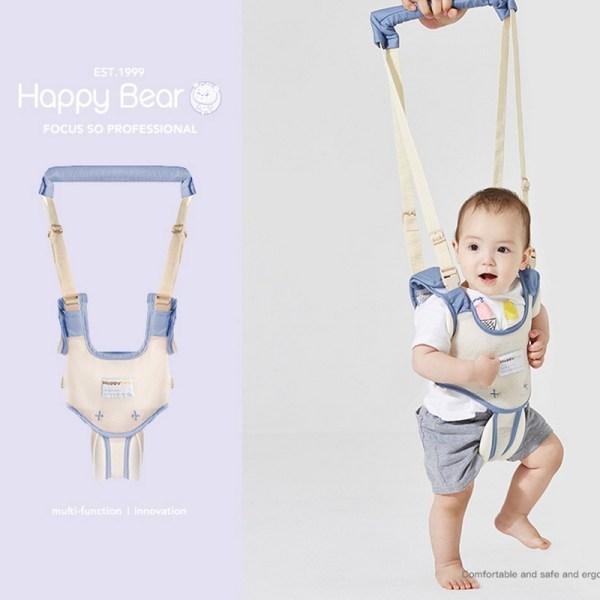 Harnais bébé bleu