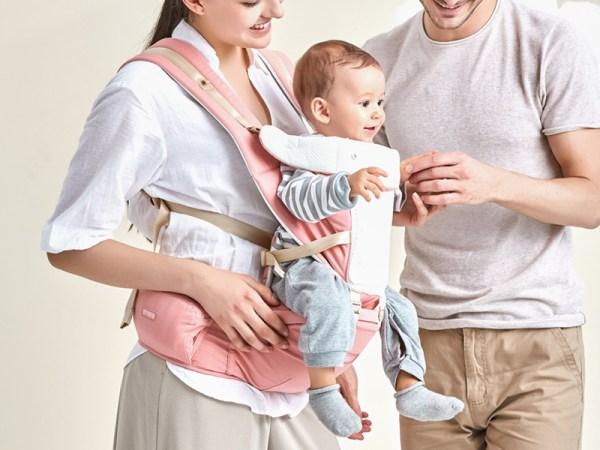 Porte-bébé hipseat couleur rose pour porter bébé plus longtemps