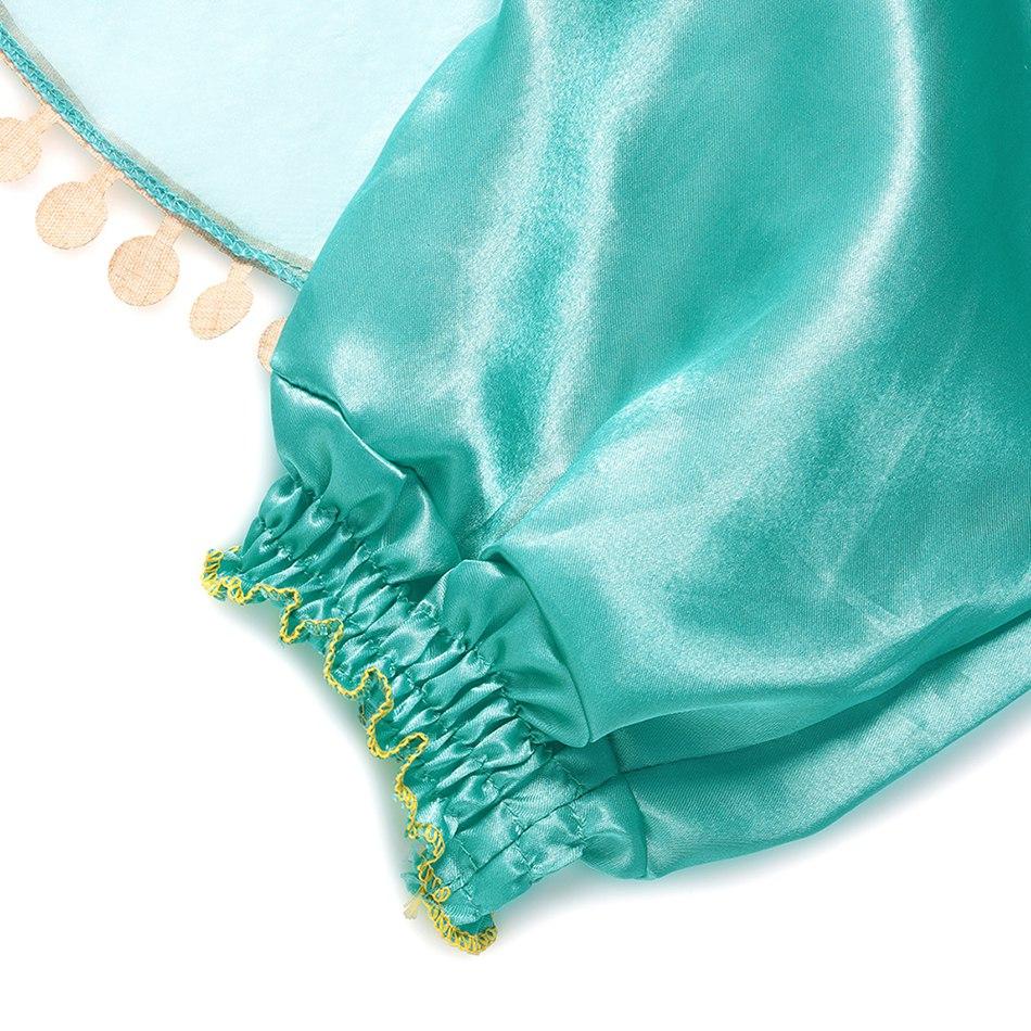 Bas du pantalon de Jasmine