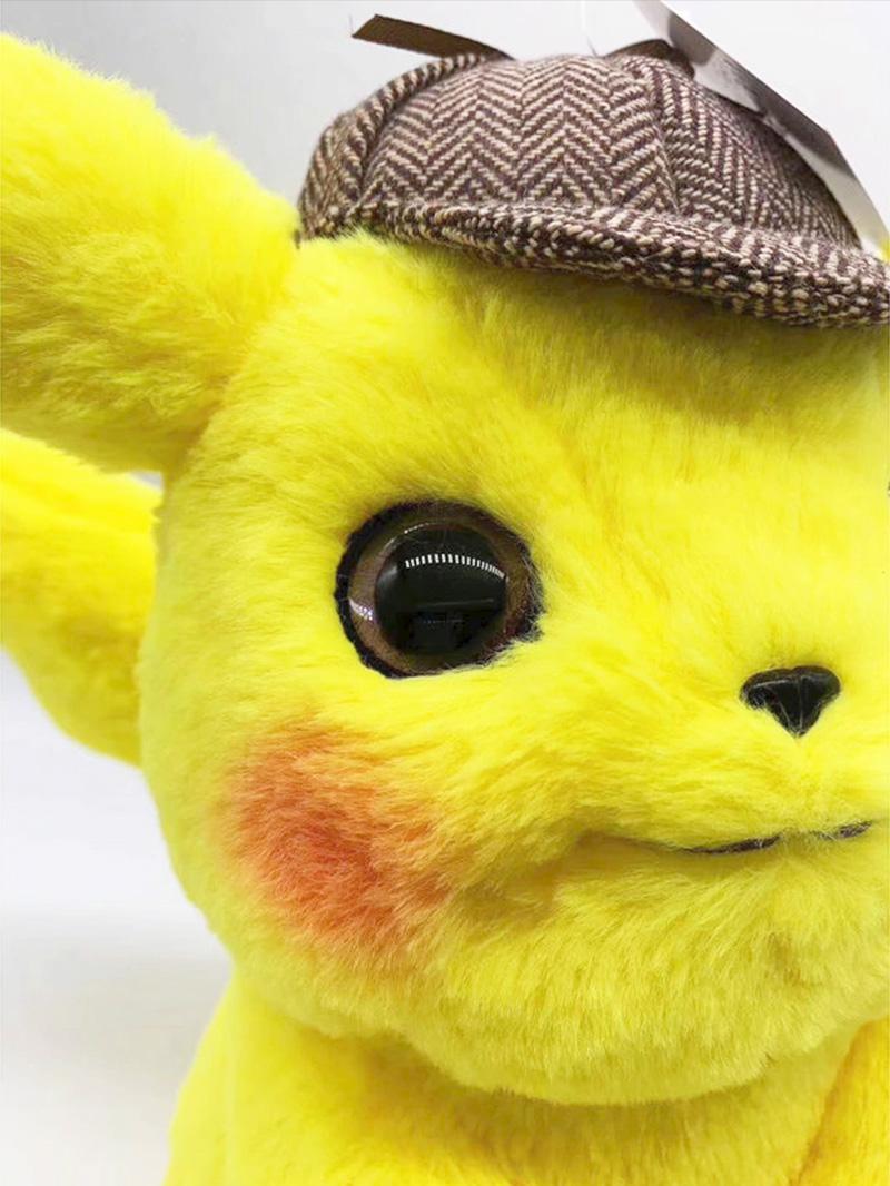 Visage de Pikachu (peluche)