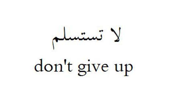 Tatuajes árabes Y Frases Perfectas Para Tus Tatuajes