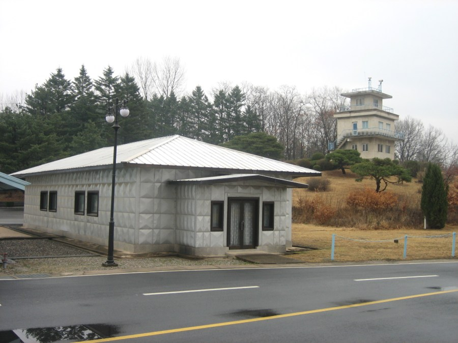 Buildings and watchtower in North Korea