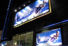 Leicester Square - A Christmas Carol World Premiere