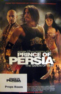 Prince of Persia The Sands of Time Prop Room 15