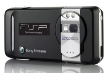 Playstation Phone Mock-Up