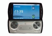 Xperia-Play (PSP Phone)