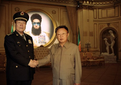 The Dictator 1