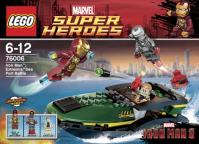 LEGO - Iron Man 3 (1)